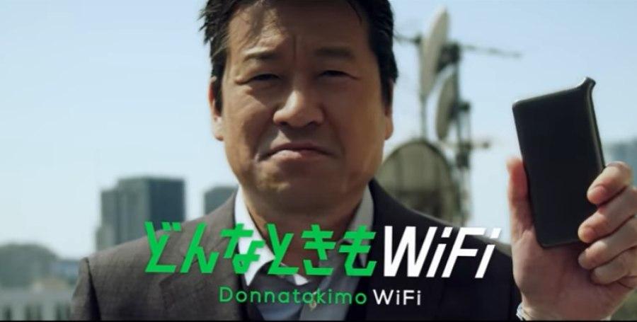 どんなときもWiFiの佐藤二朗さん