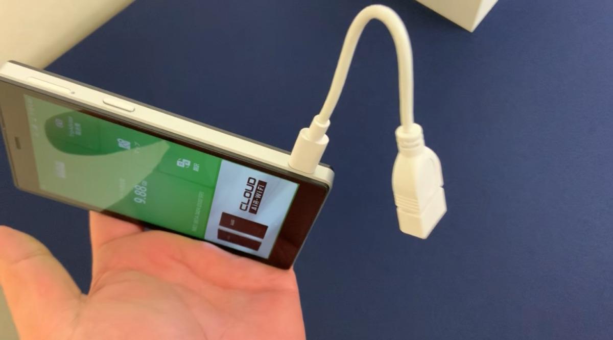 無限wifiのスマホ用充電