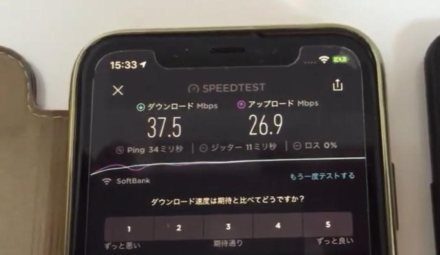 限界突破WiFiで1台接続した時の速度のレビュー