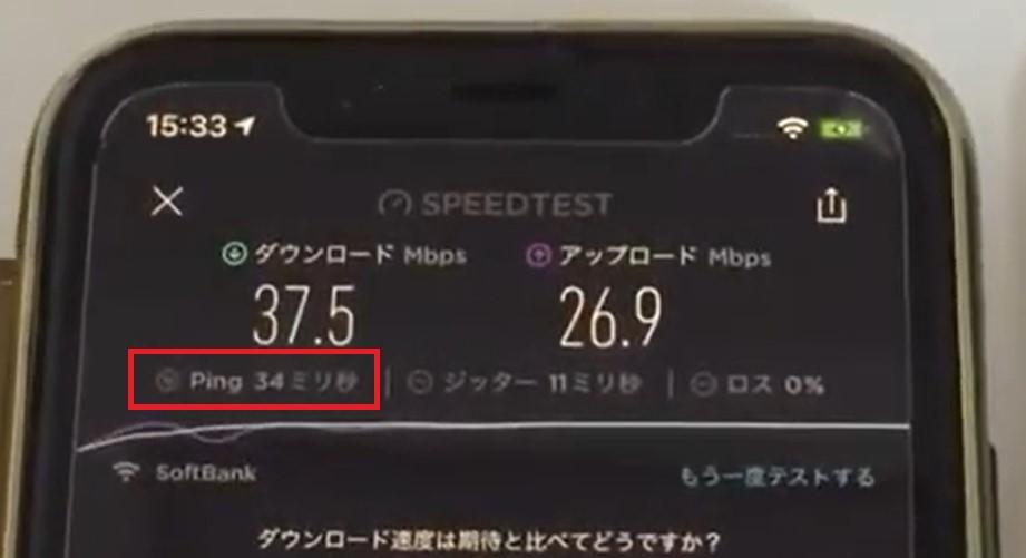 限界突破WiFiで37.5Mbpsの速度の時のPing値