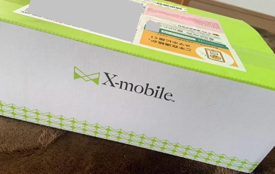 限界突破WiFiが発送されて届いた箱