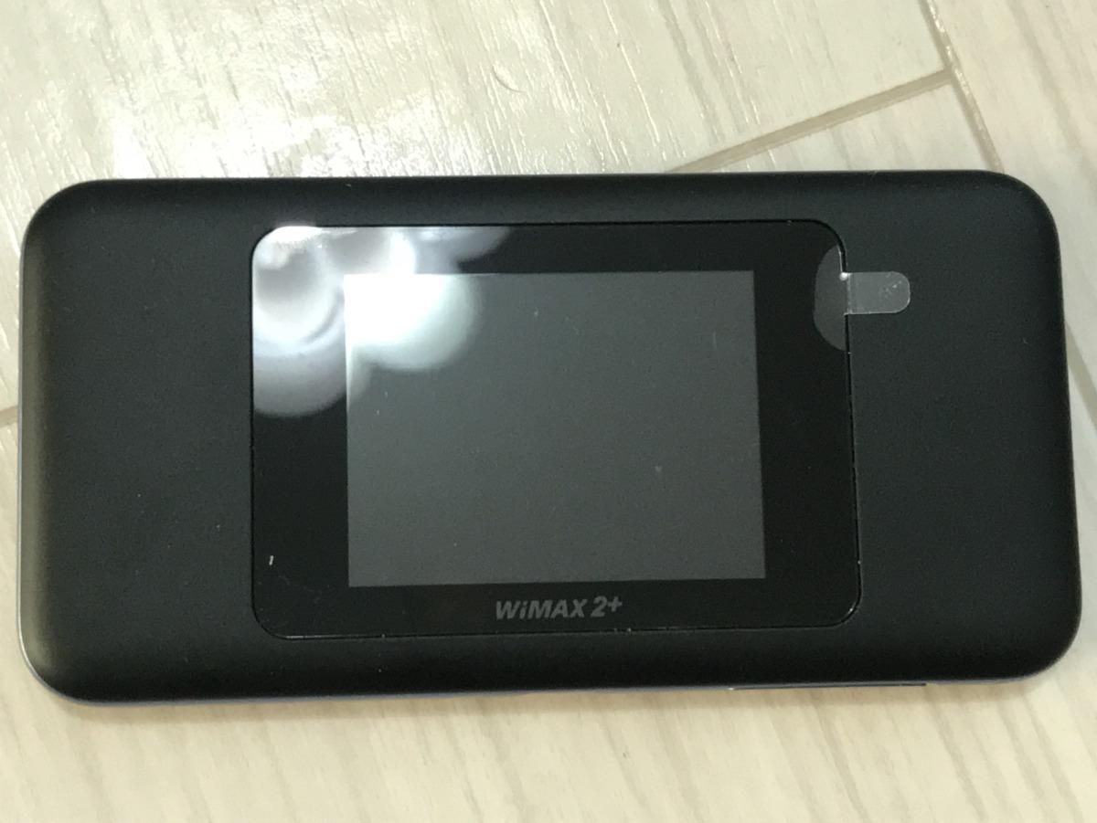 UQ WiMAX2+の端末黒
