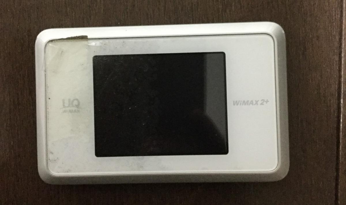 UQ WiMAX2+の端末白