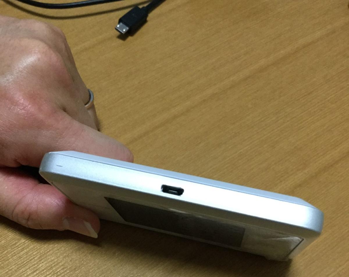 UQ WiMAX2+の端末白の充電差込口、コネクタ