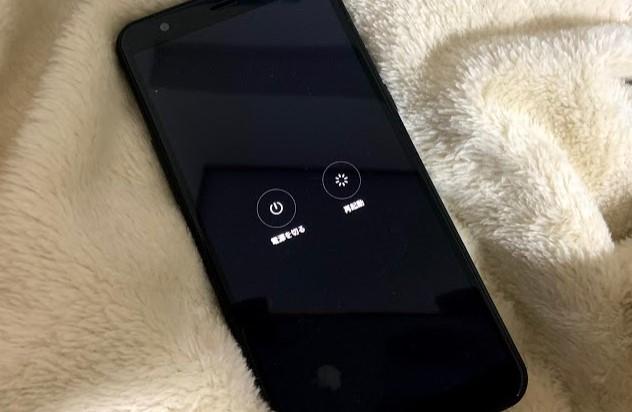 限界突破WiFiの電源を切るボタンと再起動ボタン