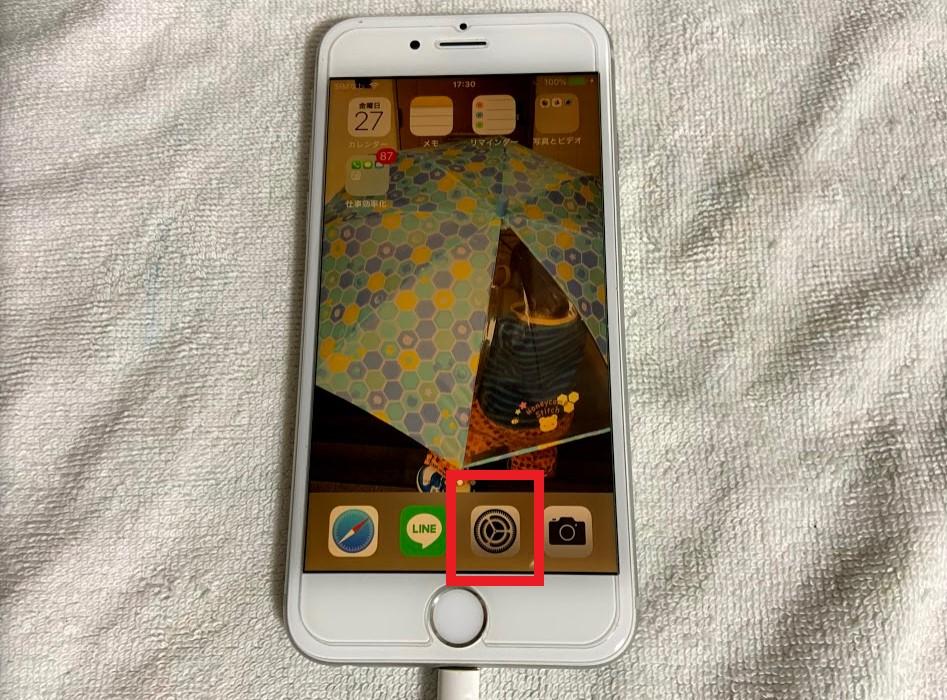 iPhoneの設定ボタンの位置