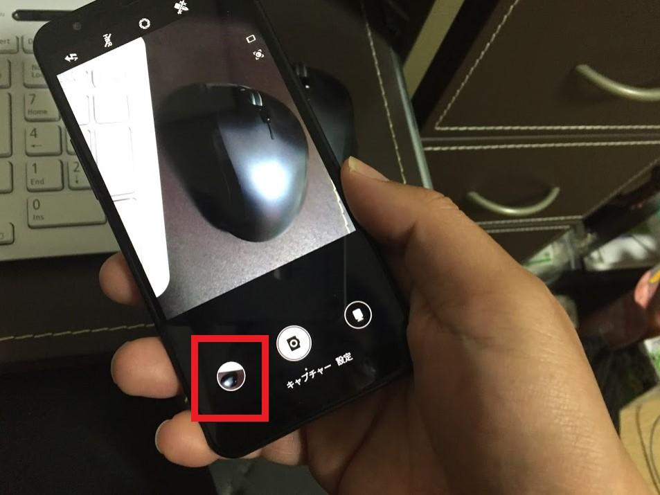 限界突破WiFiのカメラアプリで写真を確認するボタン
