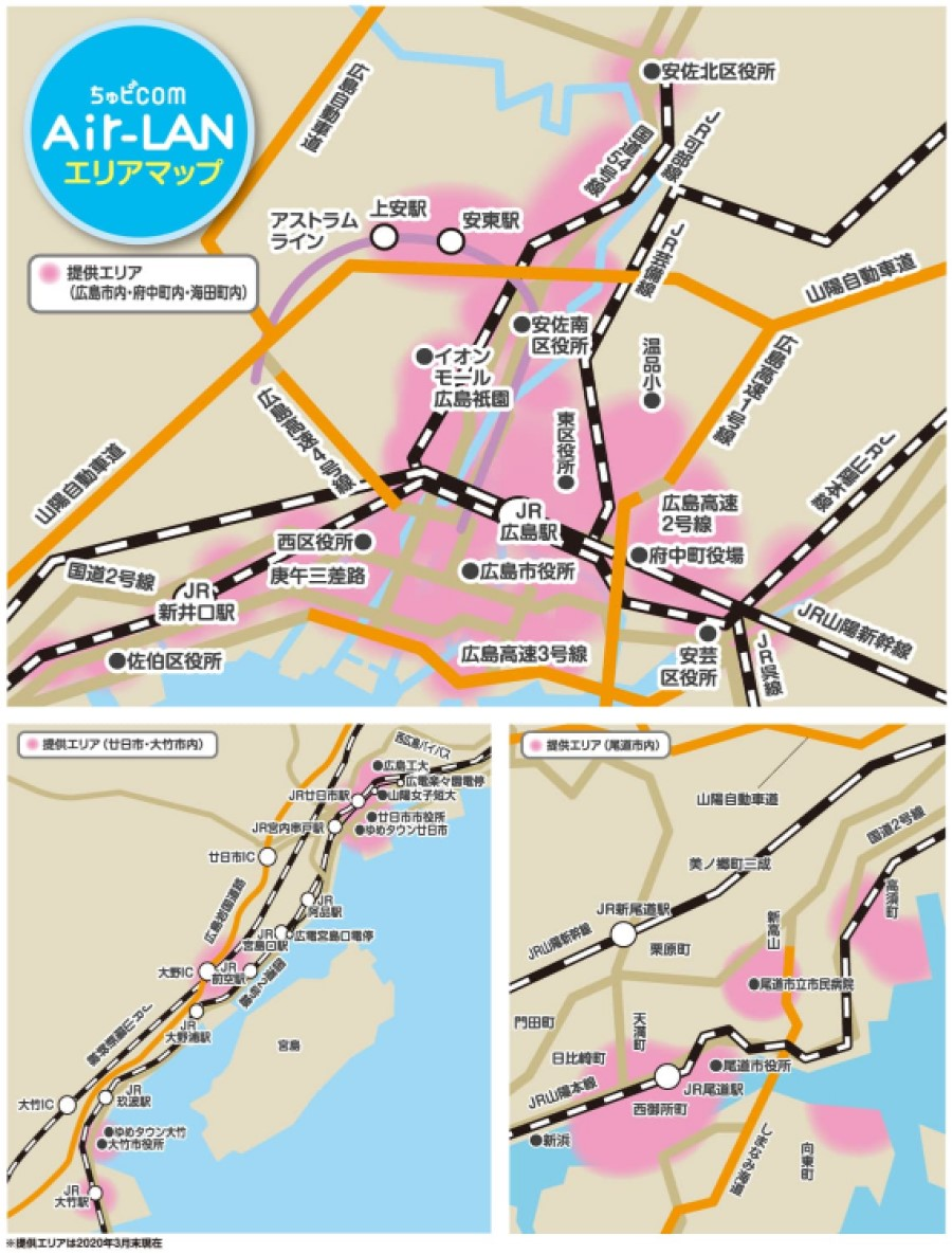 ちゅピCOM Air-LANのエリア